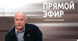 Прямой эфир. Бесогон TV. Никита Михалков начал борьбу с ложью