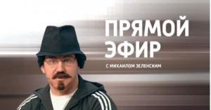 Задержание канибала в Москве