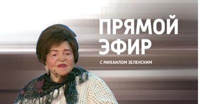 Мать Алекснадра Барыкина