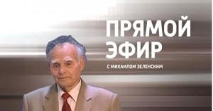 Прямой эфир. День Победы во Львове