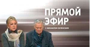 Прямой эфир. Памяти Александра Лазарева