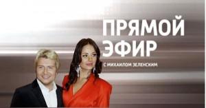 История любви Баскова и Федоровой