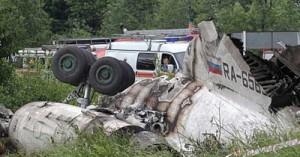ТУ-134 потерпел катастрофу в Карелии