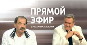 Прямой эфир 18 июля 2011