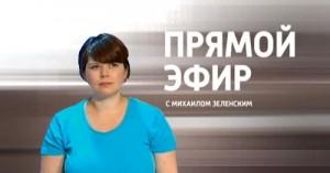 Прямой эфир выпуск 8 июля 2011