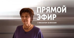 Прямой эфир выпуск 23 августа 2011