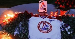 В авиакатастрофе погибли игроки ХК «Локомотив»