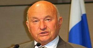 Юрию Лужкову исполнилось 75 лет