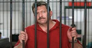 Начался суд по делу Виктора Бута