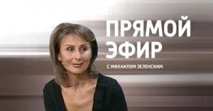 Прямой эфир 31 октября 2011