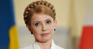 Суд вынес приговор Юлии Тимошенко