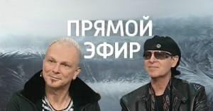 Прямой эфир 30 декабря 2011 года