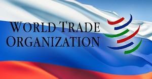 Россия вступает в ВТО