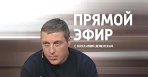 Прямой эфир 18 января 2012 года