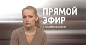 Прямой эфир 24 января 2012 года