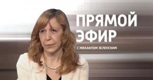 Прямой эфир 25 января 2012 года