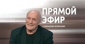 Прямой эфир 26 декабря 2012 года