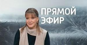 Прямой эфир 4 января 2012 года