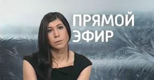 Прямой эфир 5 января 2012 года