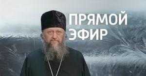 Прямой эфир 6 января 2012 года