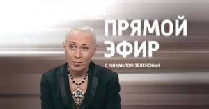 Прямой эфир 13 февраля 2012 года
