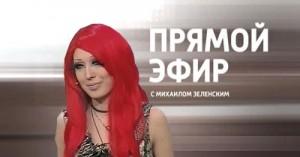 Прямой эфир 21 февраля 2012 года