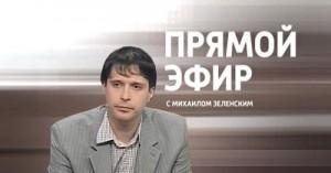 Прямой эфир 8 сентября 2012 года