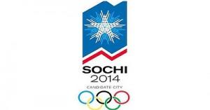 Сдан первый олимпийский объект