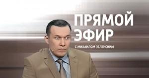 Прямой эфир 1 марта 2012 года