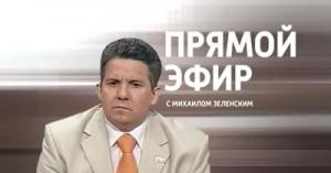 Прямой эфир 12 марта 2012 года