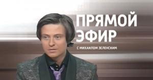 Прямой эфир 20 марта 2012 года