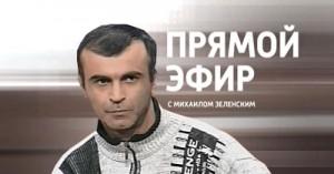 Прямой эфир 21 марта 2012 года
