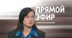 Прямой эфир 5 марта 2012 года