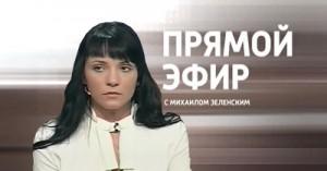 Прямой эфир 17 апреля 2012 года