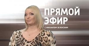 Прямой эфир 19 тапреля 2012 года