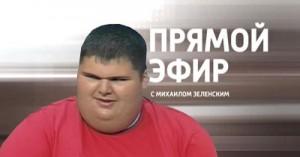Прямой эфир 27 апреля 2012 года