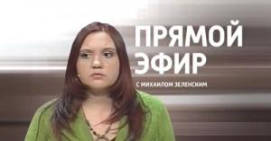 Прямой эфир 11 мая 2012 года
