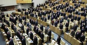 Госдума принимает закон о штрафах на митингах