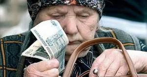 Министерство финансов не будет повышать пенсионный возраст