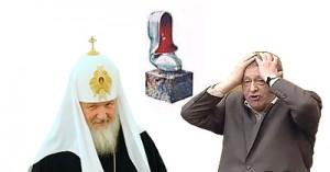 Патриарха Кирилла и Жириновского обули в «Серебряные калоши»