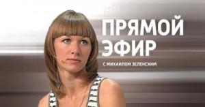 Прямой эфир 13 июня 2012 года