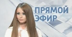 Прямой эфир 25 июня 2012 года