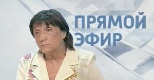 Прямой эфир 26 июня 2012 года