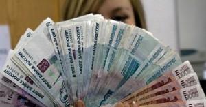 Семья из Татарстана отдала 8 миллионов за снятие порчи