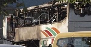 Исполнитель теракта в Болгарии может быть среди погибших