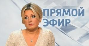 Прямой эфир 10 июля 2012 года