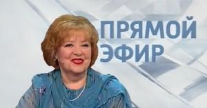 Прямой эфир 18 июля 2012 года