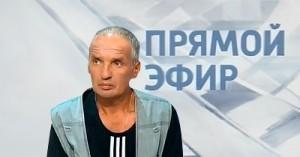 Прямой эфир 23 июля 2012 года