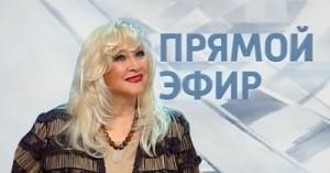Прямой эфир 24 июля 2012 года