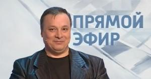 Прямой эфир 1 августа 2012 года